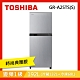 TOSHIBA東芝 192公升一級能效 變頻電冰箱 典雅銀 GR-A25TS(S) 【送基本安裝】 product thumbnail 1