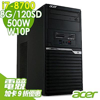 Acer VM6660G i7-8700/8G/120SSD/500W/W10P