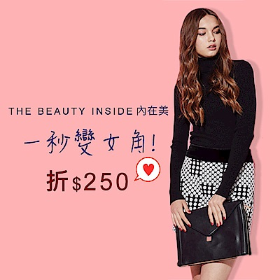 ICHE 衣哲 時尚3D圓點提花拼接燈芯絨鉛筆造型短裙-黑