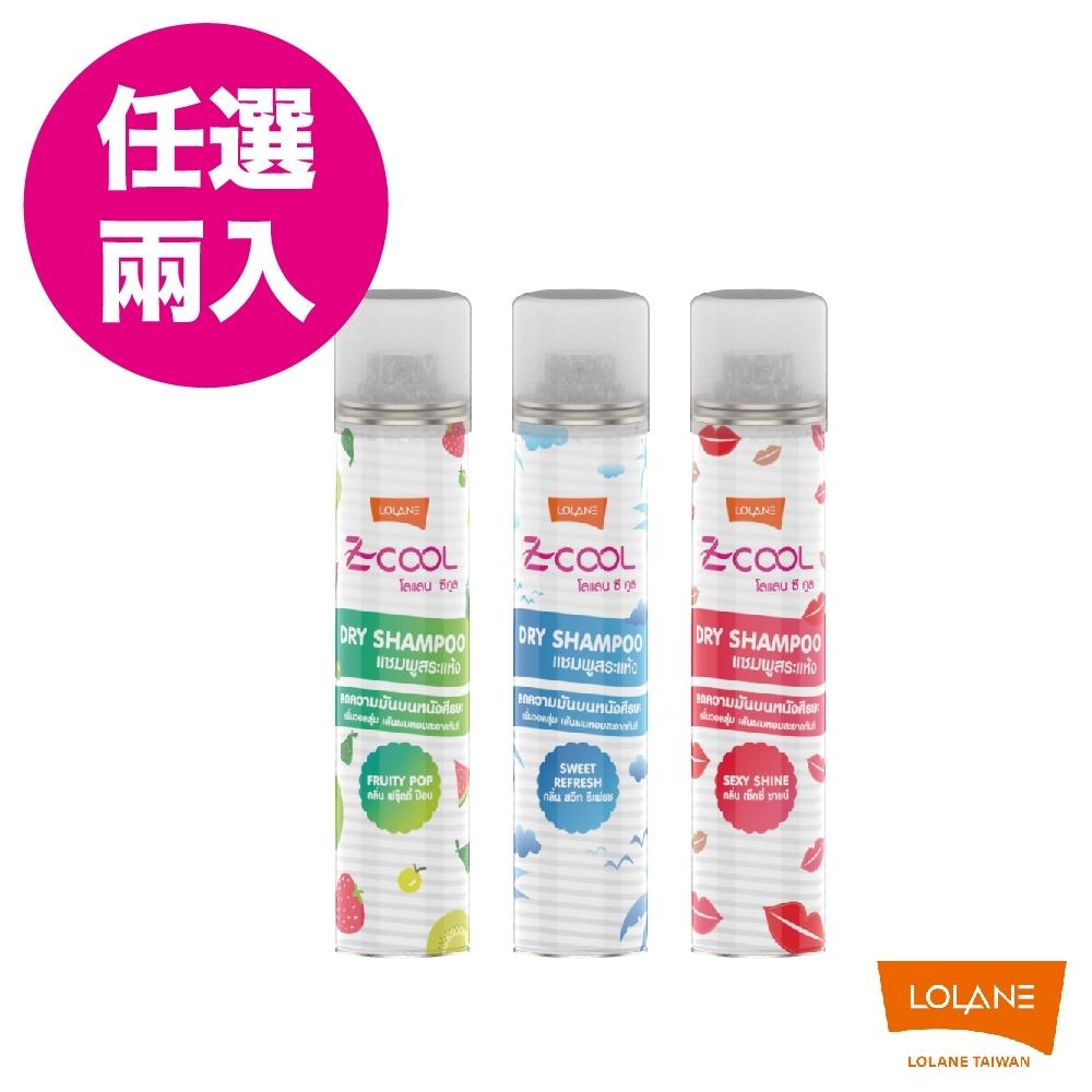 Z-COOL 淨味爽髮噴霧 75ml (任選二入)