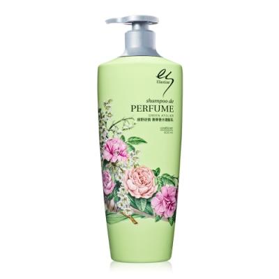 (即期品)Elastine 綠野迷情奢華香水潤髮乳 600ml