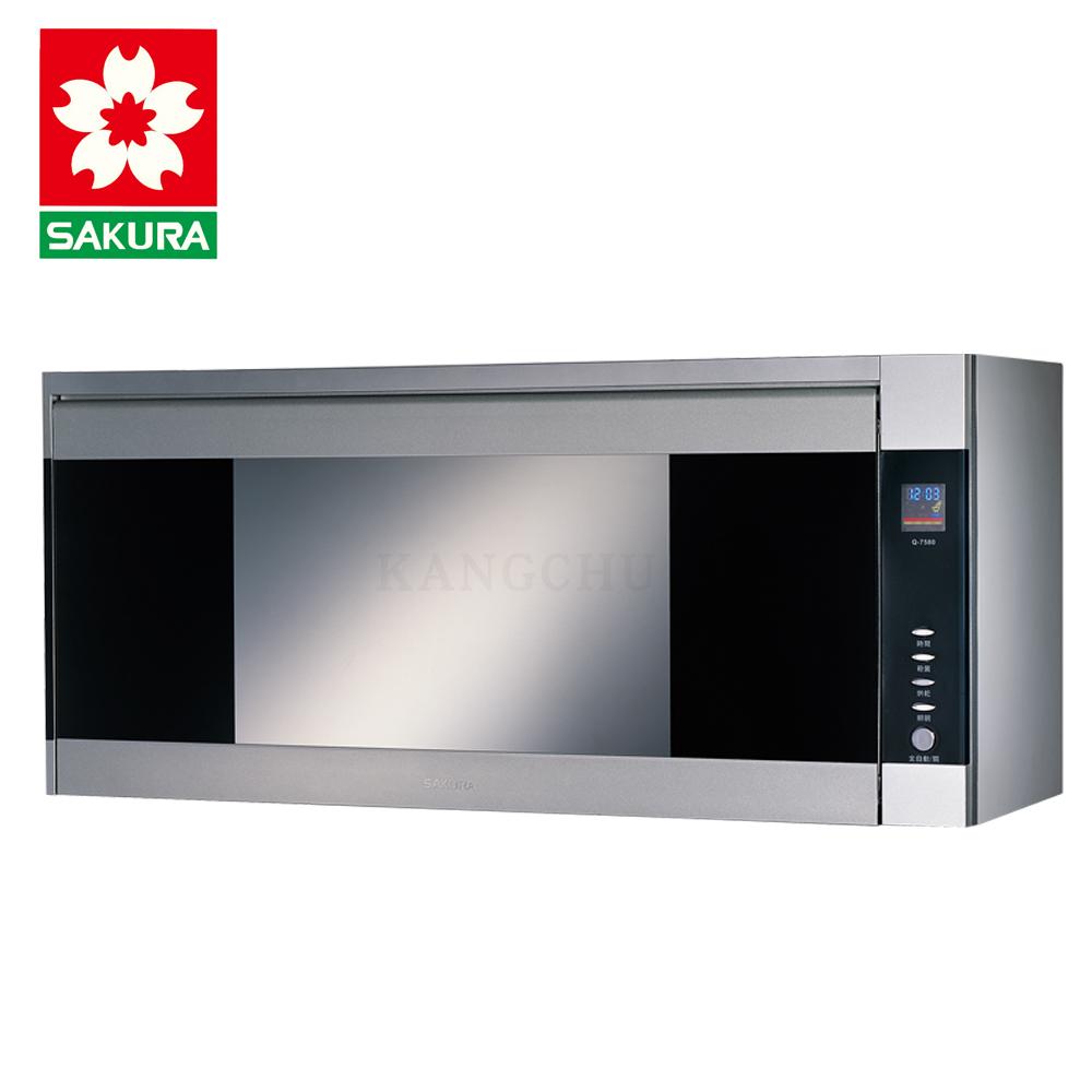櫻花牌 Q7580ASL 不鏽鋼碗筷架80cm臭氧紫外線雙效型懸掛式烘碗機