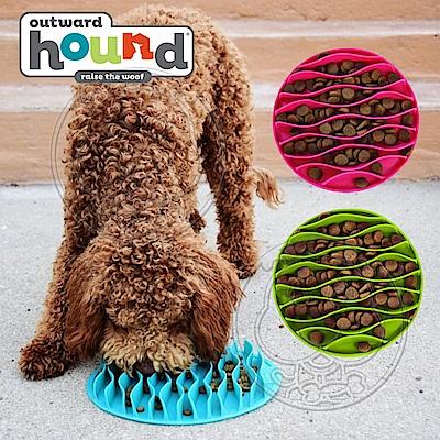 美國Outward Hound-寵物波浪慢食碗系列-大25*25*2.5cm