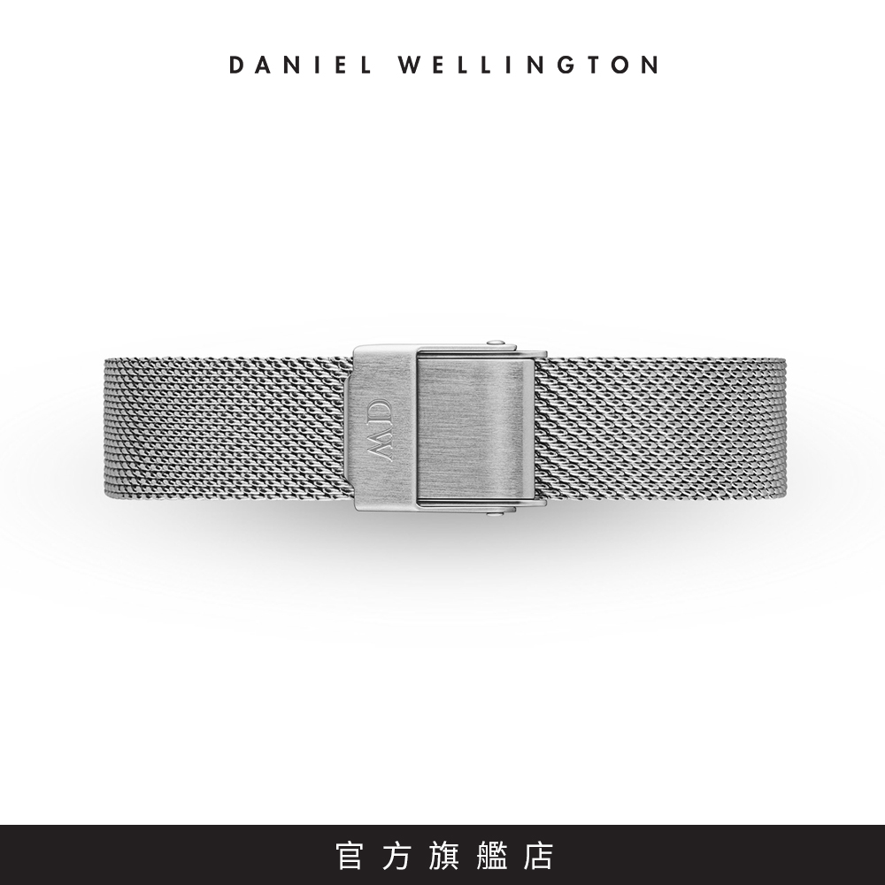 DW 錶帶 12mm星鑽銀米蘭金屬編織錶帶
