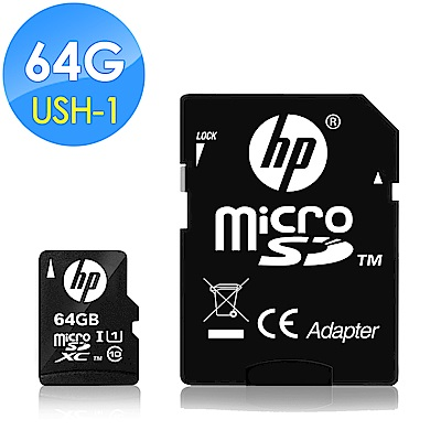 HP 64GB UHS-1 microSDHC 記憶卡 U1 (含轉卡)