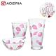 ADERIA 日本進口水果系列草莓玻璃杯碗3件/組 product thumbnail 1
