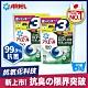 【日本ARIEL】新升級3D超濃縮抗菌洗衣膠囊/洗衣球 46顆袋裝 X2 (室內晾衣型) product thumbnail 1