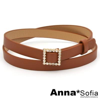 AnnaSofia 鑽鏤小方釦 無針穿扣式細腰帶皮帶(咖駝)