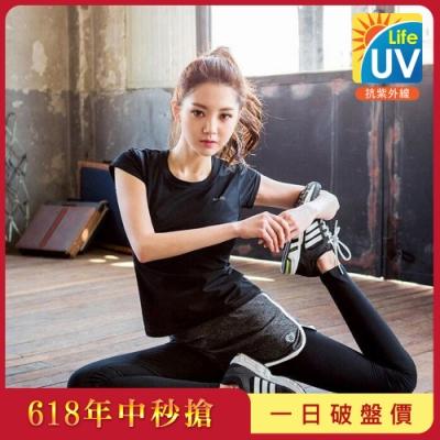UV-Life韓系高端機能運動瑜珈套裝-3款任選(S-XL)