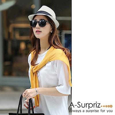A-Surpriz 簡約個性風尚伸士帽(米白)