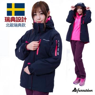 【戶外趣】女秋冬國際專業級極地禦寒高防水防風兩件式外套(DJL001 黑玫)
