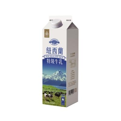 【4罐組】紐西蘭特級牛乳936ml(冷藏配送)