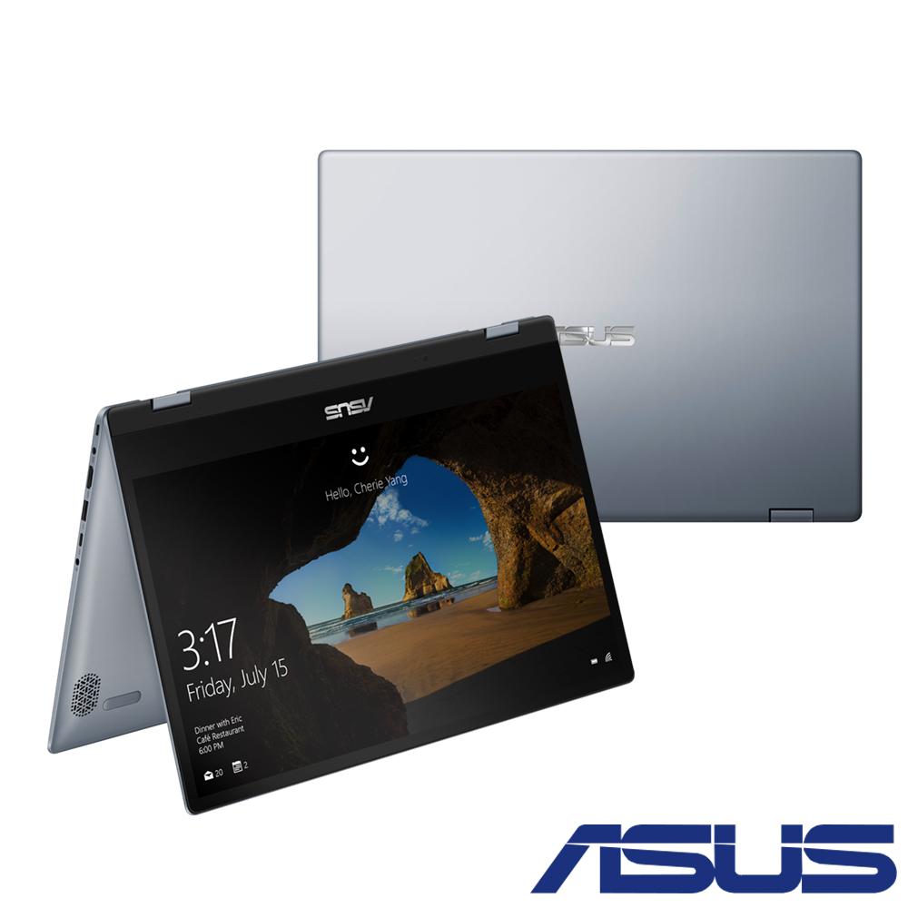 ASUS TP412FA 14吋翻轉觸控筆電(i3-8145U/4G/128G SSD)