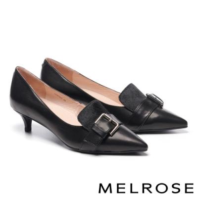 低跟鞋 MELROSE 知性時髦金屬飾釦異材質拼接全真皮尖頭低跟鞋-黑