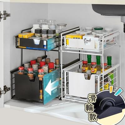 【慢慢家居】滑輪升級款-廚房浴室雙層抽屜式置物架