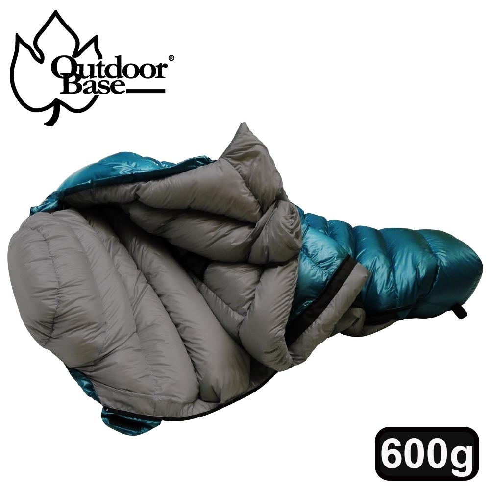 【Outdoorbase】SnowMonster頂級羽絨保暖睡袋 600g