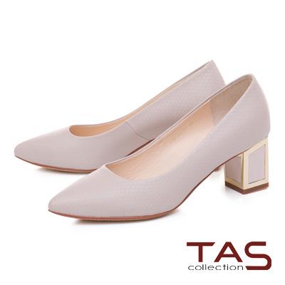 TAS素面壓紋金屬滾邊後跟尖頭粗跟鞋-氣質膚