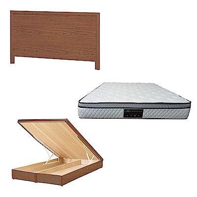 綠活居 梅可6尺雙人加大床台三式組合(床頭片+後掀床底+正三線防蹣獨立筒)五色可選