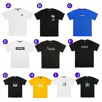 【時時樂限定】-DADA SUPREME  短袖上衣(10款任選)