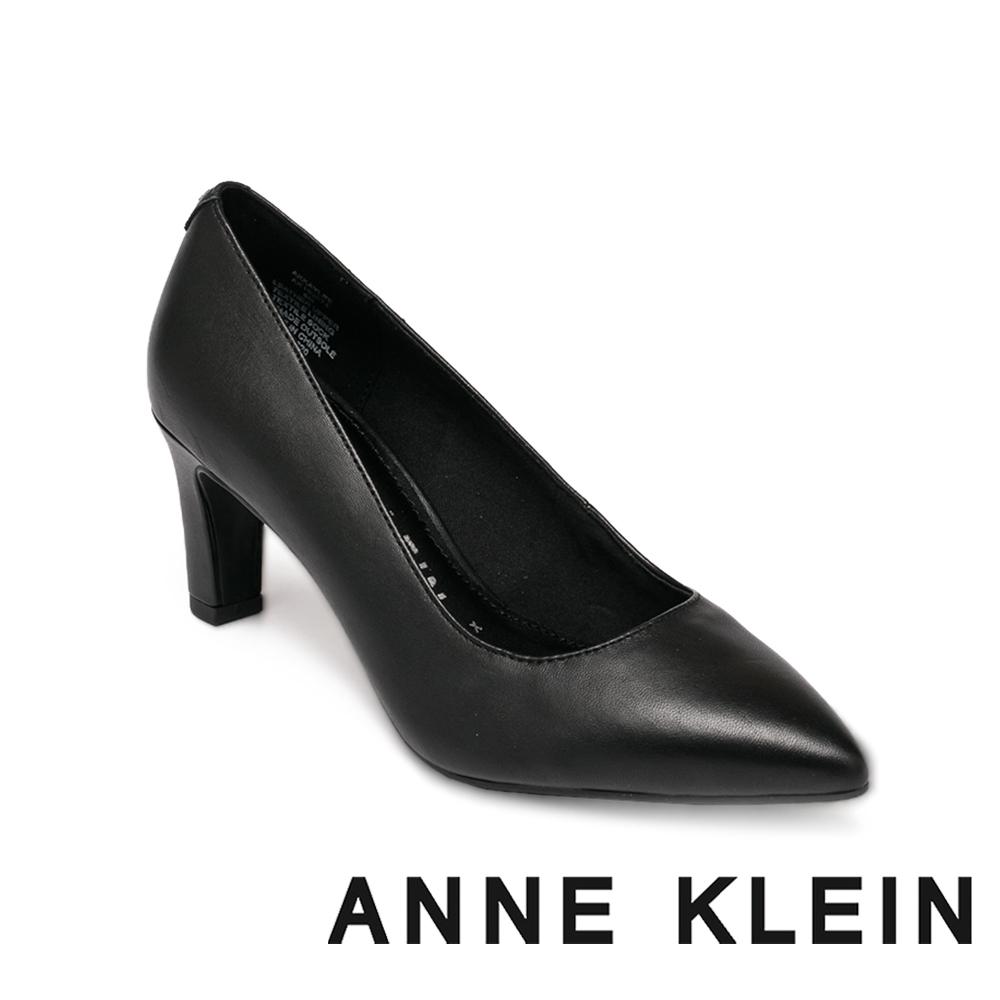 ANNE KLEIN-KAYLEE 真皮優雅極簡低跟女鞋-黑色