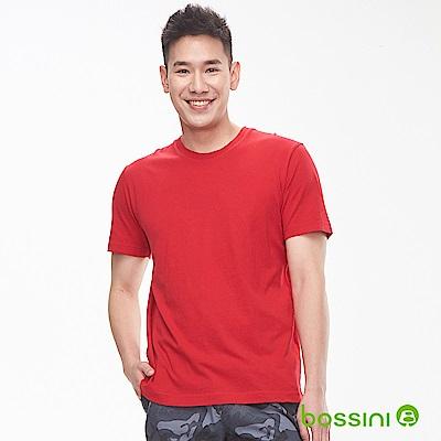 bossini男裝-素色純棉圓領T恤暗紅