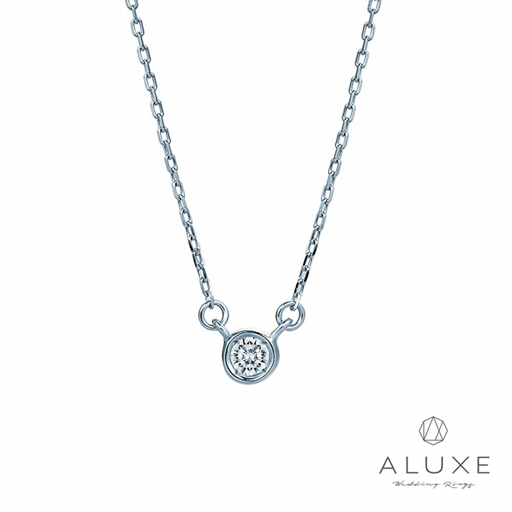 ALUXE亞立詩 Shine日系輕珠寶 白K金包鑲單顆美鑽項鍊