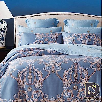 DESMOND 加大60支天絲八件式床罩組 爾雅100%TENCEL