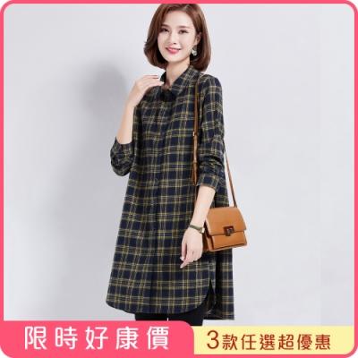 [今日限定]ROCU  早春氣質襯衫-共3款-(M-2XL可選)