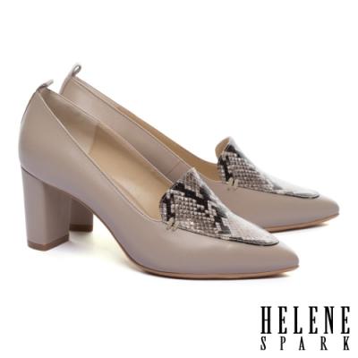 高跟鞋 HELENE SPARK 知性時髦蛇紋異材質尖頭粗高跟鞋-米