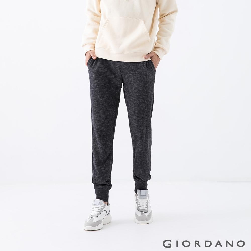 GIORDANO  男裝雙層空氣布束口褲 - 41 雪花豆黑