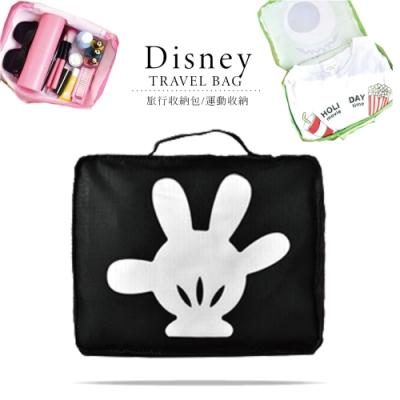 迪士尼 Disney 造型盥洗包 旅行收納袋 百寶袋 =ICON 米奇手