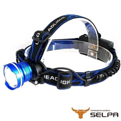 韓國SELPA T6LED伸縮變焦鋁合金頭燈 藍色