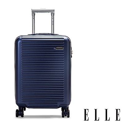 福利品 ELLE 裸鑽刻紋系列-20吋經典橫條紋ABS霧面防刮旅行箱-深藍色