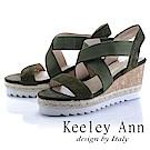 Keeley Ann 休閒假期~交叉設計真皮楔型涼鞋(綠色-Ann)