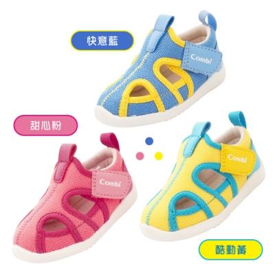 日本Combi機能童鞋2020新款3款任選獨家價