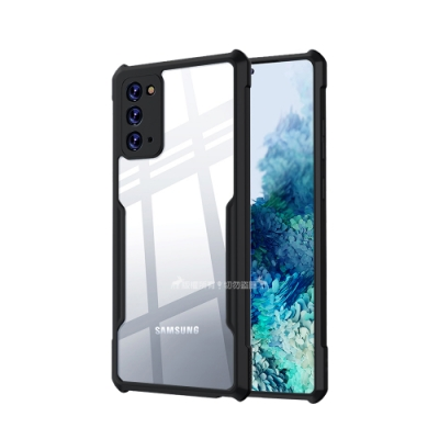 XUNDD 軍事防摔 三星 Samsung Galaxy Note20 5G 清透保護殼 手機殼(夜幕黑)