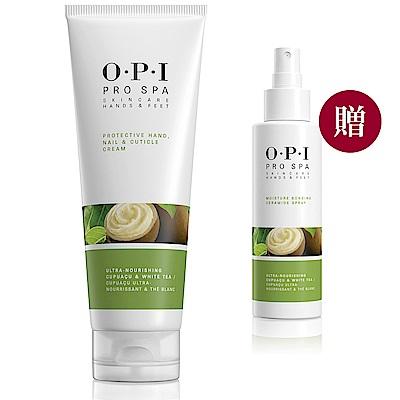 OPI Pro Spa 古布阿蘇 手部密集修護滋養組