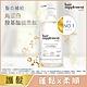 麗仕 髮の補給 角蛋白胺基酸護髮乳450g product thumbnail 1