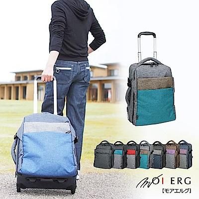 MOIERG-Backpacker悠遊背包客3WAY隨身背包(M)-7色可選