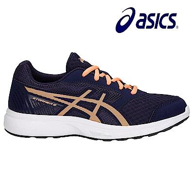 Asics 亞瑟士 STORMER 2 GS 大童鞋 C811N-400