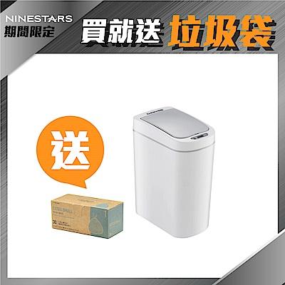 美國NINESTARS 時尚防水感應垃圾桶7L (廚衛系列)