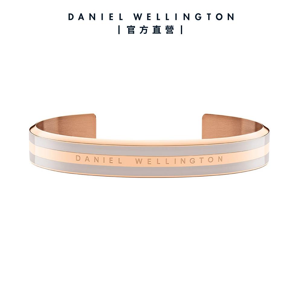 【Daniel Wellington】官方直營 Emalie 時尚奢華手環玫瑰金x沙漠灰M DW手環