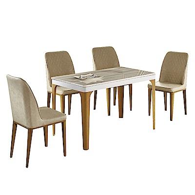 文創集 歌斯威4尺石面餐桌椅組合(餐桌+菱格紋皮革餐椅四張)-120x70x75cm免組