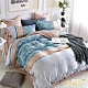 Betrise耍花腔  加大-植萃系列100%奧地利天絲三件式枕套床包組 product thumbnail 1
