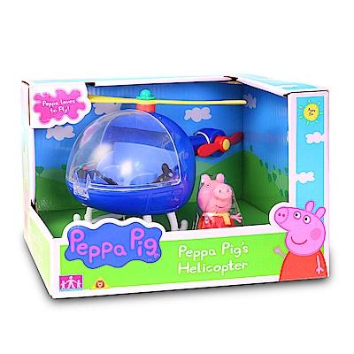 (清倉下殺)Peppa Pig 粉紅豬小妹-可愛直升機