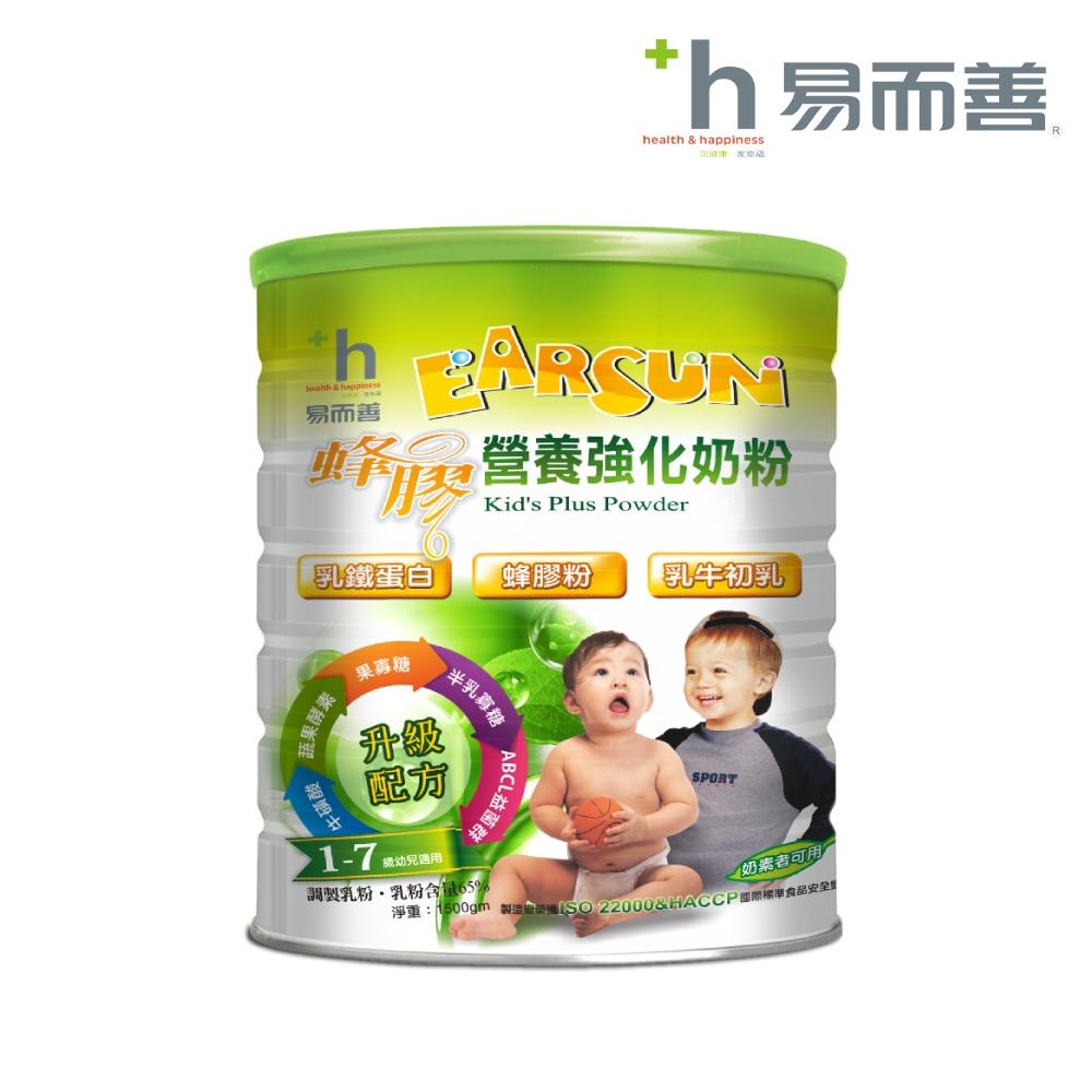 易而善 蜂膠營養強化奶粉-幼兒適用 (1600g /罐)