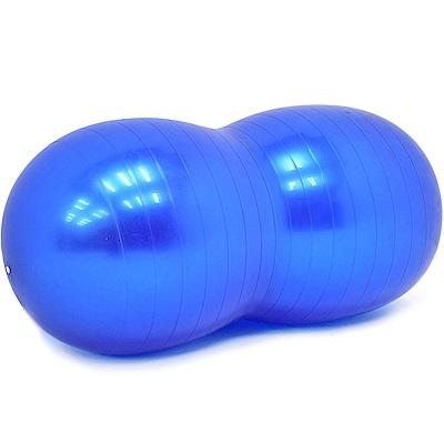 台灣製造雙弧面53cm花生球 瑜珈球 抗力球 彈力球