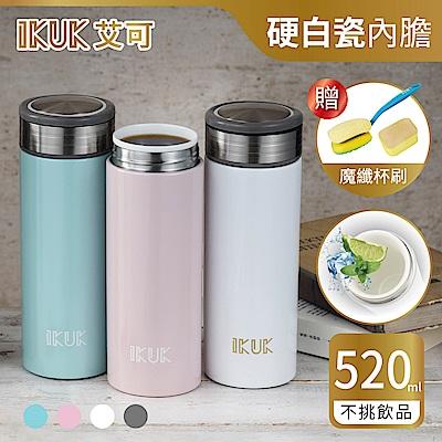 [再送杯刷]IKUK艾可 陶瓷保溫杯-大好提520ml