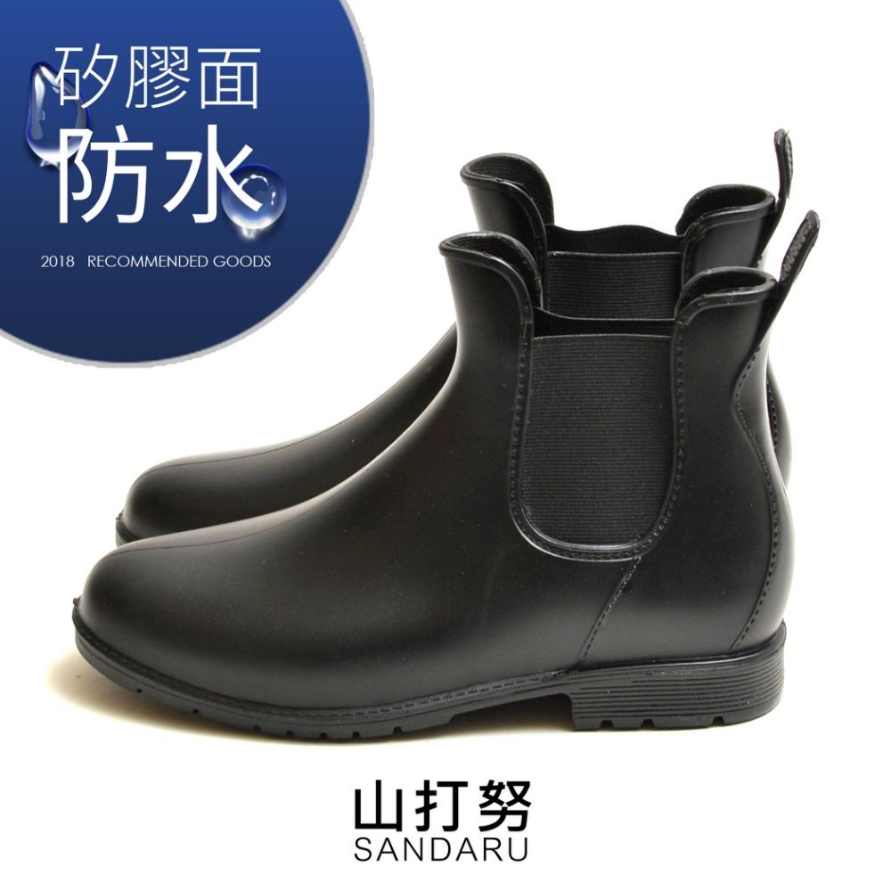 山打努SANDARU-雨靴 簡約個性側鬆緊短靴
