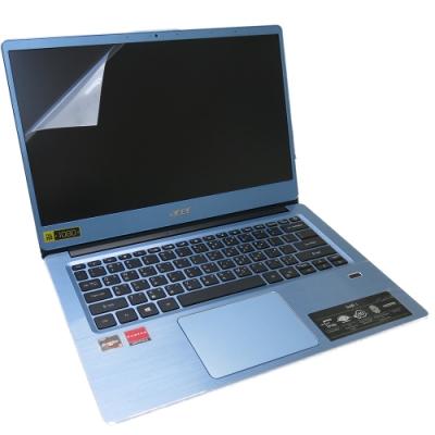 EZstick ACER Swift 3 SF314 SF314-41G 螢幕保護貼